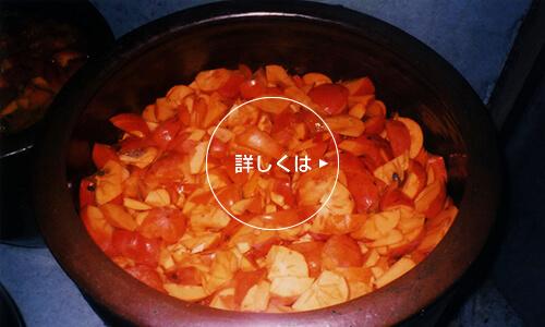 柿酢作り体験イメージ